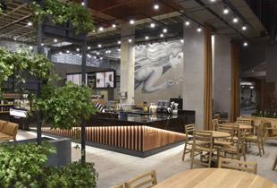 Starbucks First Store in Uruguay