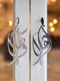 amal-toronto-restaurant-by-studio-alessandro-munge-photo-credit-maxime-bocken-best(1)